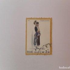 Selos: GRECIA SELLO USADO. Lote 194283476