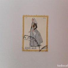 Selos: GRECIA SELLO USADO. Lote 194283488
