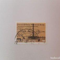 Selos: GRECIA SELLO USADO. Lote 194283611