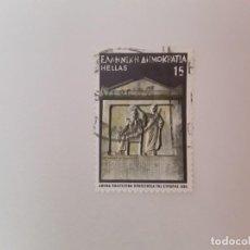 Sellos: GRECIA SELLO USADO. Lote 194283897