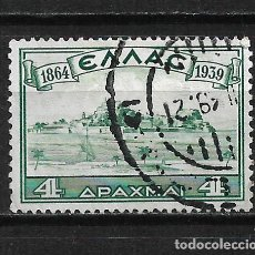 Sellos: GRECIA 1939 SCOTT # 417 A86 4D GREEN - 2/16. Lote 194959388