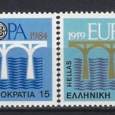 Sellos: GRECIA 1984 - EUROPA - S.COMPLETA - SELLOS NUEVOS ** . Lote 195165603