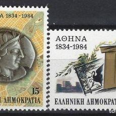 Sellos: GRECIA 1984 - 150º ANIV, DE LA CAPITALIDAD DE ATENAS - S.COMPLETA - SELLOS NUEVOS ** . Lote 195165783