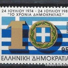 Sellos: GRECIA 1984 - 10º ANIV, DE LA INSTAURACIÓN DE LA DEMOCRACIA - S.COMPLETA - SELLO NUEVO ** . Lote 195165872