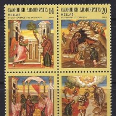 Sellos: GRECIA 1984 - NAVIDAD EN BLOQUE DE 4 - S.COMPLETA - SELLOS NUEVOS ** . Lote 195165967