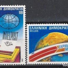 Sellos: GRECIA 1986 - NUEVOS SERVICIOS POSTALES - S.COMPLETA - SELLOS NUEVOS ** . Lote 195166348