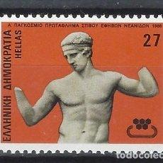 Sellos: GRECIA 1986 - SELLO NUEVO ** . Lote 195166408