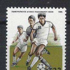 Sellos: GRECIA 1986 - SELLO NUEVO ** . Lote 195166436