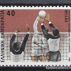 Sellos: GRECIA 1986 - SELLO NUEVO ** . Lote 195166455