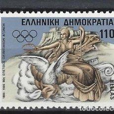 Sellos: GRECIA 1986 - SELLO NUEVO ** . Lote 195166491