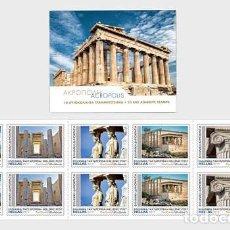 Sellos: GREECE 2019 - ACROPOLIS - SB - STAMP BOOKLET . Lote 195289763