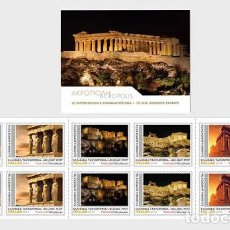 Sellos: GREECE 2019 - ACROPOLIS (NIGHT PHOTOGRAPHY) - SB - STAMP BOOKLET. Lote 195289790