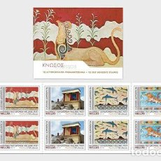 Sellos: GREECE 2019 - KNOSSOS - SB - BOOKS. Lote 195289808