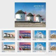 Sellos: GREECE 2019 - MYKONOS (WINDMILLS) - SB - STAMP BOOKLET. Lote 195289977