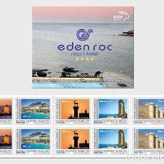 Sellos: GREECE 2019 - EDEN ROC -SB - STAMP BOOKLET. Lote 195290015