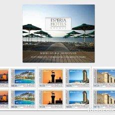 Sellos: GREECE 2019 - ESPERIA - SB - STAMP BOOKLET . Lote 195290052