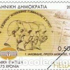 Sellos: SELLO USADO DE GRECIA YT 2807. Lote 195432992