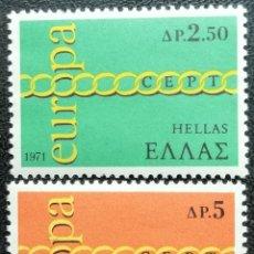 Sellos: 1971. GRECIA. 1052 / 1053. TEMA EUROPA. SIMBOLOGÍA. SERIE COMPLETA. NUEVO.. Lote 195558160