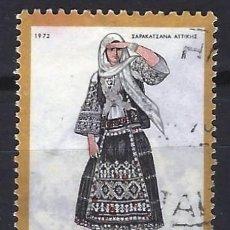 Timbres: GRECIA 1972 - SELLO USADO. Lote 195795168