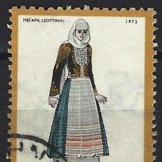 Timbres: GRECIA 1972 - SELLO USADO. Lote 195795196