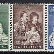 Sellos: GRECIA 1966 - PRINCESA ALEXIA, S.COMPLETA - SELLOS NUEVOS **. Lote 195798008
