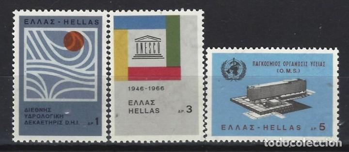GRECIA 1966 - NACIONES UNIDAS, S.COMPLETA - SELLOS NUEVOS ** (Sellos - Extranjero - Europa - Grecia)