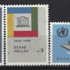 Sellos: GRECIA 1966 - NACIONES UNIDAS, S.COMPLETA - SELLOS NUEVOS **. Lote 195798037