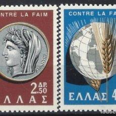 Sellos: GRECIA 1963 - LUCHA CONTRA EL HAMBRE, S.COMPLETA - SELLOS NUEVOS **. Lote 195798852