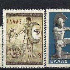 Timbres: GRECIA 1962 - CUMBRE DE LA OTAN, ATENAS, S.COMPLETA - SELLOS NUEVOS **. Lote 195799133