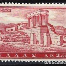 Sellos: GRECIA 1961 - SELLO NUEVO **. Lote 195799343