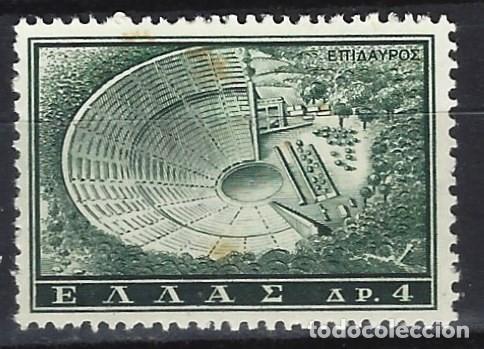 GRECIA 1961 - SELLO NUEVO ** (Sellos - Extranjero - Europa - Grecia)