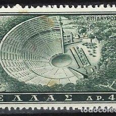 Sellos: GRECIA 1961 - SELLO NUEVO **. Lote 195799478