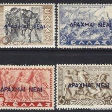 Sellos: GRECIA 1944-45 - HISTORIA GRIEGA, SOBRECARGADOS, S.COMPLETA - SELLOS NUEVOS **. Lote 195805342
