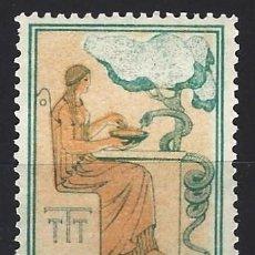 Timbres: GRECIA 1934 - SELLO DE IMPUESTOS - SELLO NUEVO **. Lote 195819218