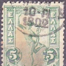 Timbres: 1901 - GRECIA - MITOLOGIA - HERMES - YVERT 149. Lote 195883873