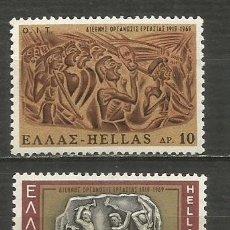 Sellos: GRECIA YVERT NUM. 975/976 ** SERIE COMPLETA SIN FIJASELLOS. Lote 196096253