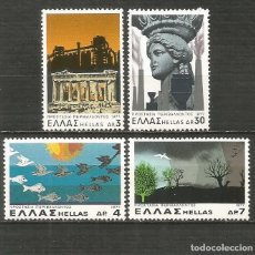 Sellos: GRECIA YVERT NUM. 1263/1266 ** SERIE COMPLETA SIN FIJASELLOS. Lote 196096355
