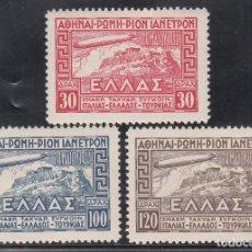 Sellos: GRECIA, AÉREO 1958 YVERT Nº 5 / 7 /*/, ZEPPELIN SOBREVOLANDO LA ACRÓPOLIS. Lote 196216953