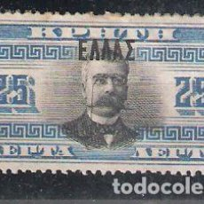 Timbres: CRETA Nº 54* ADMINISTRACIÓN GRIEGA. Lote 196259146