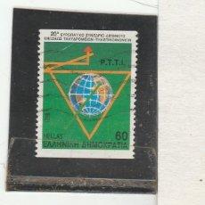 Sellos: GRECIA 1988 - YVERT NRO. 1674B - USADO. Lote 196549635