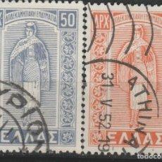 Sellos: LOTE Z-SELLOS GRECIA. Lote 197118312