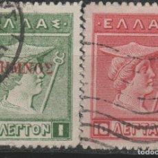 Sellos: LOTE Z-SELLOS GRECIA. Lote 197118562