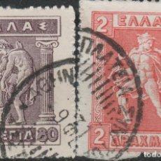 Sellos: LOTE Z-SELLOS GRECIA. Lote 197119552