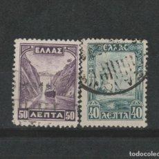 Sellos: LOTE Z-SELLOS GRECIA. Lote 197119652