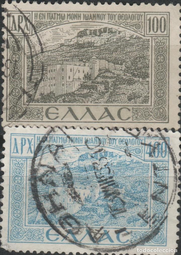 LOTE Z-SELLOS GRECIA (Sellos - Extranjero - Europa - Grecia)