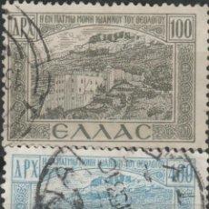 Sellos: LOTE Z-SELLOS GRECIA. Lote 197120117