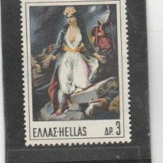 Sellos: GRECIA 1969 - YVERT NRO. 959 - USADO. Lote 198724690