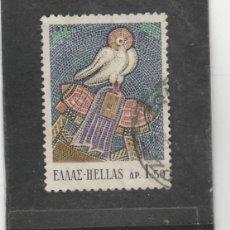 Sellos: GRECIA 1970 - YVERT NRO. 1003 - USADO. Lote 198725306