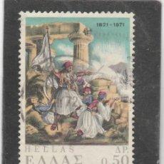Sellos: GRECIA 1971 - YVERT NRO. 1057 - USADO. Lote 198726843
