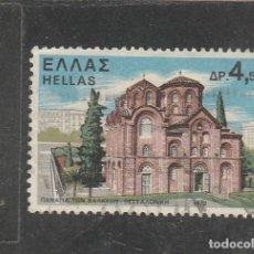 Sellos: GRECIA 1971 - YVERT NRO. 1070 - USADO. Lote 198727088